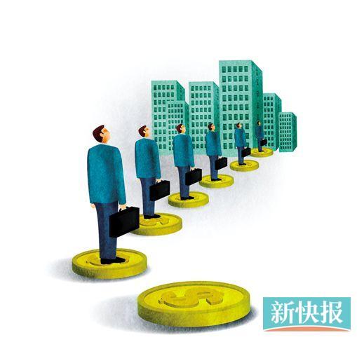 广州人才引进新政策