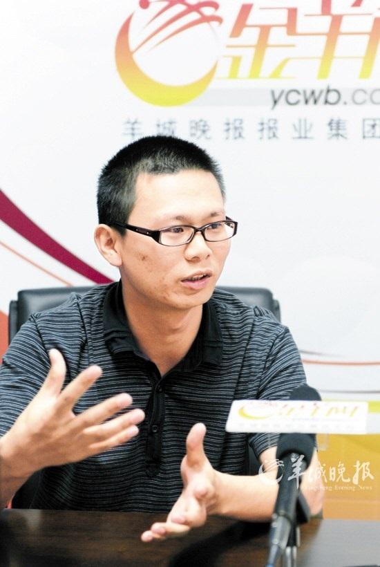 #金羊网#广州积分入户 人社局独臂难支