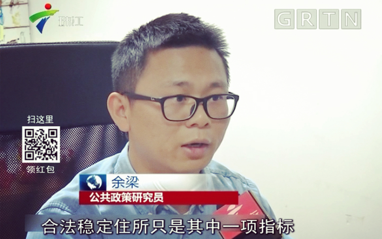 广州落实租购同权,租房积分比重提高,这会影响积分入学排名吗?