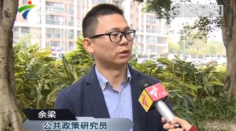 2019年广州入户政策出炉,条件放宽程序简化!哪里值得注意?