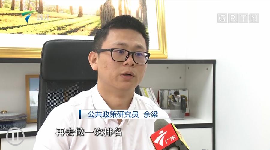 珠江新闻眼丨2018年广州积分入户,预估4月中旬能领取入户卡!