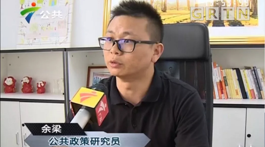 """DV现场丨广州""""抢人""""再放大招:""""人才公寓"""" 公开征求意见"""