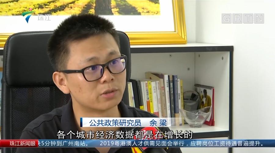 广东电视台丨广州公积金最高缴存基数上调为27960元!