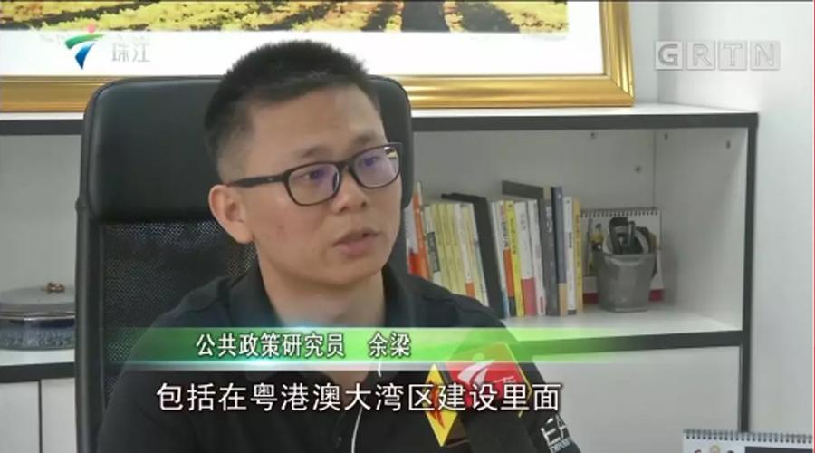 """广东电视台丨广州:""""揽才""""新举措,杰出人才可获赠人才公寓!"""